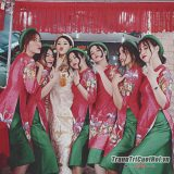 Thue-doi-ngu-bung-qua-2019-12-160x160 Dịch vụ cho thuê người bưng quả